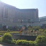 Photo of Crowne Plaza Paragon Xiamen
