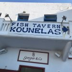 Photo of Kounelas Fish Tavern