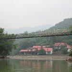 Chaoyang Lake
