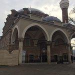 Photo of Banya Bashi Mosque