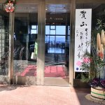 Photo de Resort Hotel Olivean Shodoshima