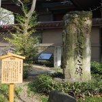 Photo of Kodu Shrine