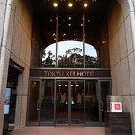 Bild från Takamatsu Tokyu REI Hotel