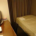 Hotel Crest Ibaraki Foto