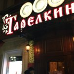 Tarelkin Foto