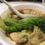 Photo of Lau Sum Kee Noodles