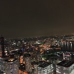 Billede af Yokohama Royal Park Hotel