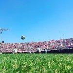 Foto de Morumbi Stadium