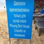 Foto de Phuong Binh House