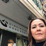 Photo of DimDimSum Dim Sum Specialty Store (Jordan)