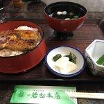 Photo de Wakamatsu Honten