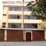 Photo of Machu Picchu Suites