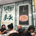 Mak's Noodle의 사진