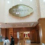Photo of Ramada Plaza Jeju Hotel