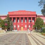 Foto de National Taras Shevchenko University of Kyiv