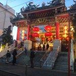 Foto de Kanteibyo (Kuan Ti Miao Temple)
