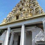 Foto de Bull Temple