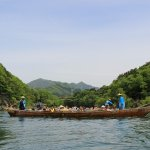 Photo of Kinugawa River Boat