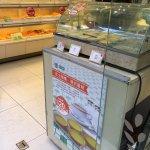 Photo of Taipan Bakery