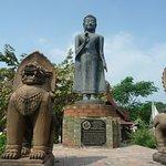 Fotografie: Wat Thammikarat