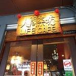Photo of Life Cafe - Padungan