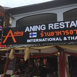 Photo of Aning Restaurant