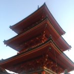 תמונה מKiyomizu-dera Temple