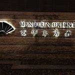 Billede af Mandarin Oriental Pudong, Shanghai