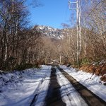Almost heaven, West... nahh. Onward to Kagami-ike