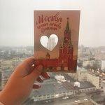 Photo de Swissotel Krasnye Holmy Moscow