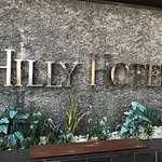 Photo of Hilly Hotel