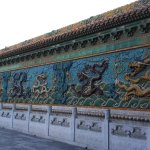 Foto de The Nine Dragon Screen of The Palace Museum