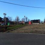 Photo of Herastrau Park