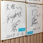 Autographs by Celebrities
