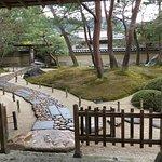 Photo of Adachi Museum of Art