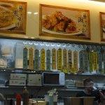 Фотография House of Ho Yuen Noodle Cuisine