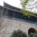 Photo de Xiaoling Tomb of Ming Dynasty