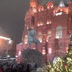Monument to Marshal Zhukovの写真