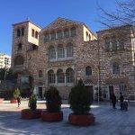 Photo of Church of Agios Dimitrios