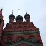 Epiphany Church照片