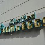 Bilde fra Peg's Glorified Ham n Eggs