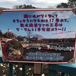 Foto de Nasu Rindoko Lake View