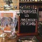 Opokhmelochnaya Pubの写真