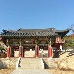 Foto de Templo Beomeosa