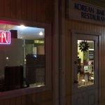 Photo of Korean Bar-B-Q