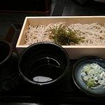 Kinuhiki no Sato照片
