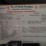 ภาพถ่ายของ TTDC Hotel Tamilnadu Kodaikanal
