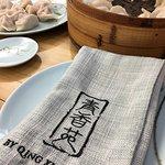 Qing Xiang Yuan Dumplings