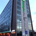 Foto de Holiday Inn Express Amsterdam-Sloterdijk Station