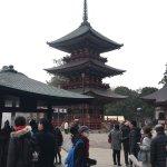 Photo of Naritasan Shinsho-ji Temple